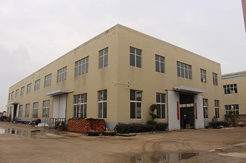 江苏迪源环保科技有限公司
